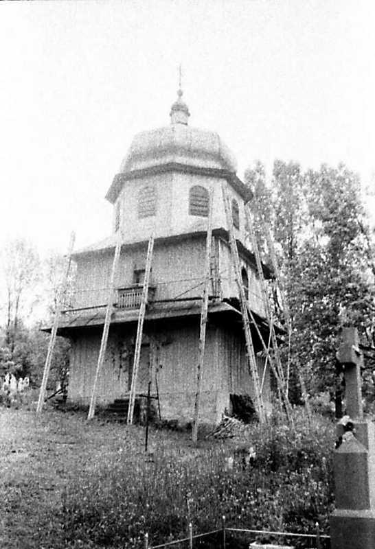 1990 р. Дзвіниця. Вигляд з північного…