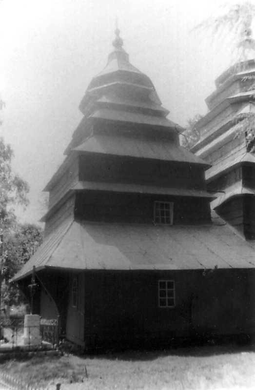 1990 р. Вівтар. Вигляд з півночі