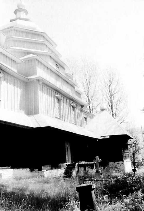 1990 р. Південний фасад. Вигляд із…