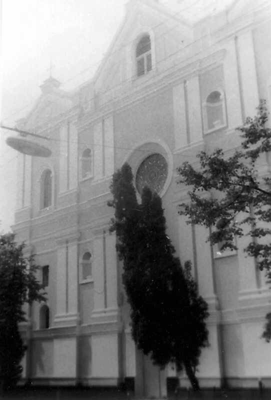 1990 р. Головний фасад. Вигляд з…