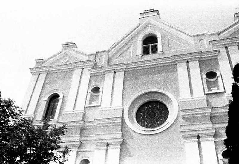 1990 р. Верхня частина головного…