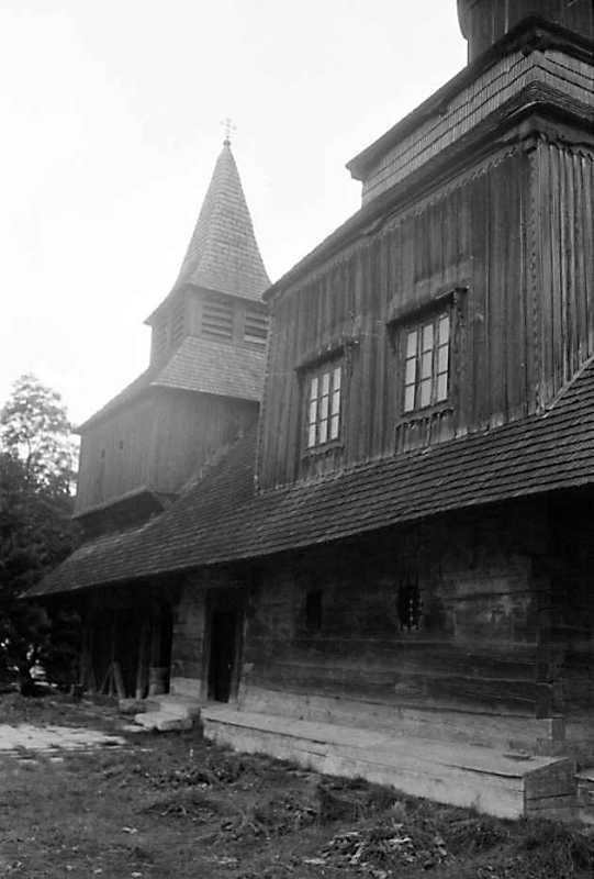 1990 р. Південний фасад. Вигляд зі сходу