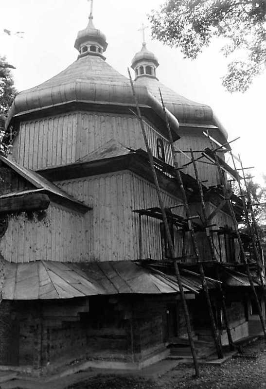 1990 р. Південний фасад. Ввигляд із заходу