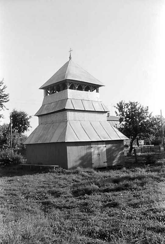1990 р. Дзвіниця. Вигляд з північного сходу