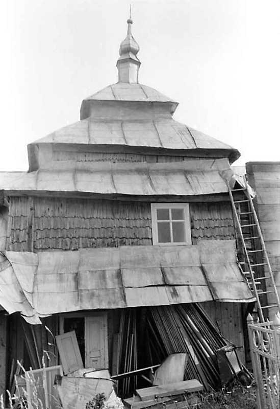 1990 р. Нава. Вигляд з півночі