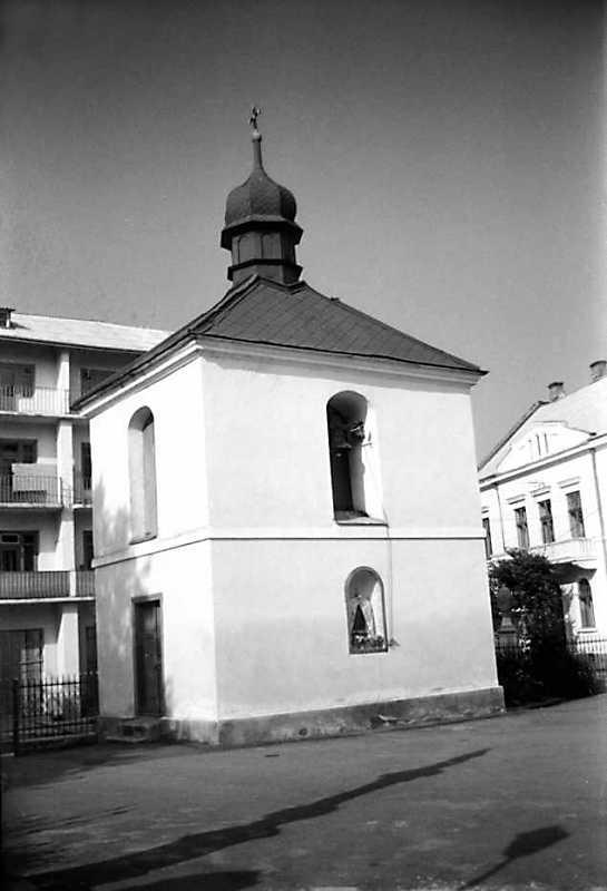 1990 р. Дзвіниця. Вигляд з південного…