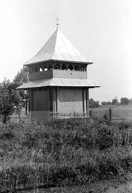 1990 р. Дзвіниця. Вигляд з південного заходу
