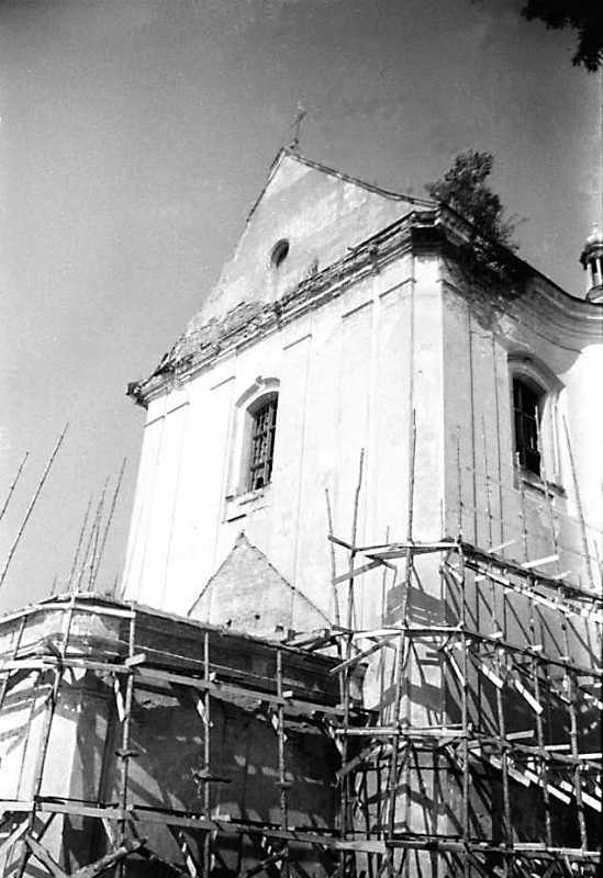 1990 р. Вівтар. Вигляд з південного…