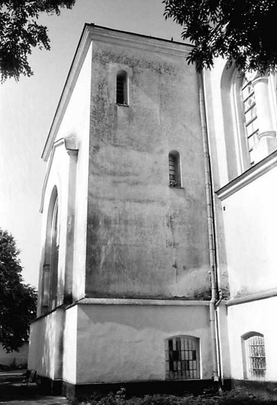 1990 р. Південне рамено. Вигляд зі сходу