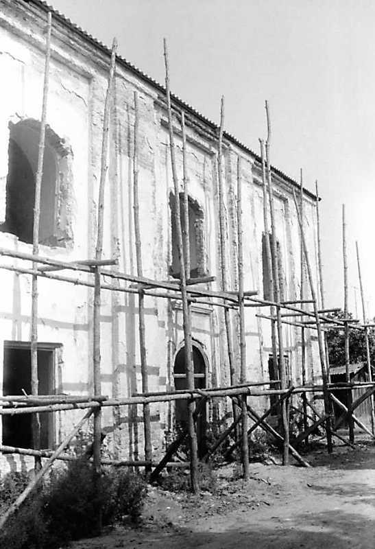 1990 р. Головний фасад