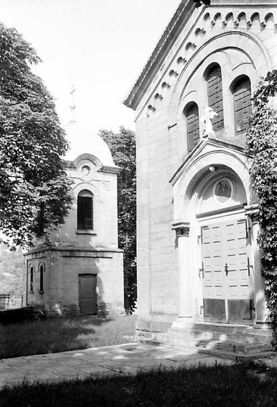 1991 р. Дзвіниця і головний фасад…