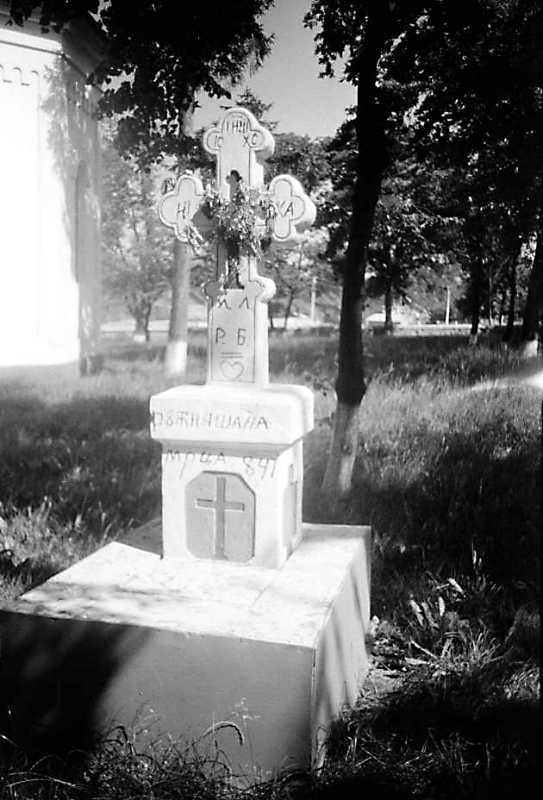 1991 р. Хрест біля церкви. Вигляд з позиції С3