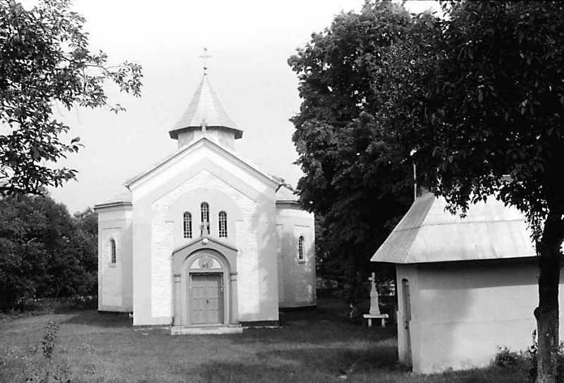 1991 р. Церква і дзвіниця. Вигляд із…