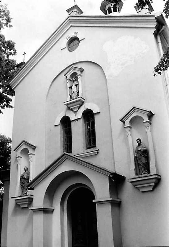 1991 р. Головний фасад. Вигляд із заходу