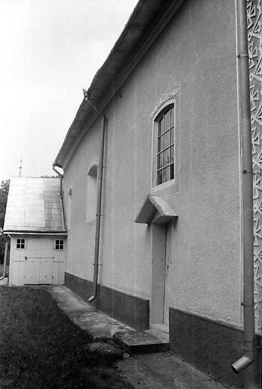1991 р. Бічний фасад у ракурсі. Вигляд…