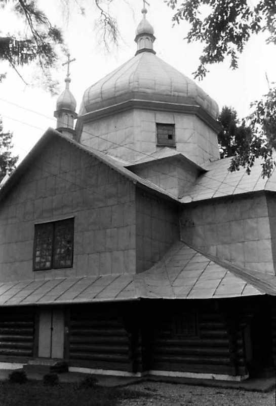 1991 р. Вигляд з південного сходу