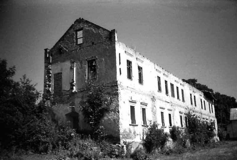 1991 р. Палац. Вигляд з півдня