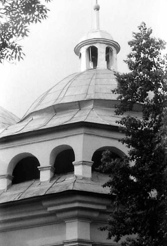 1991 р. Верх вівтаря. Вигляд з південного сходу