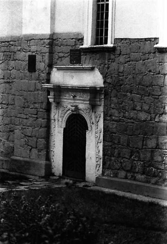 1991 р. Південний портал. Вигляд з…