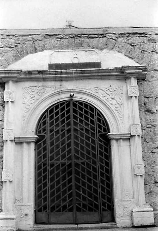1991 р. Західний портал. Вигляд із заходу