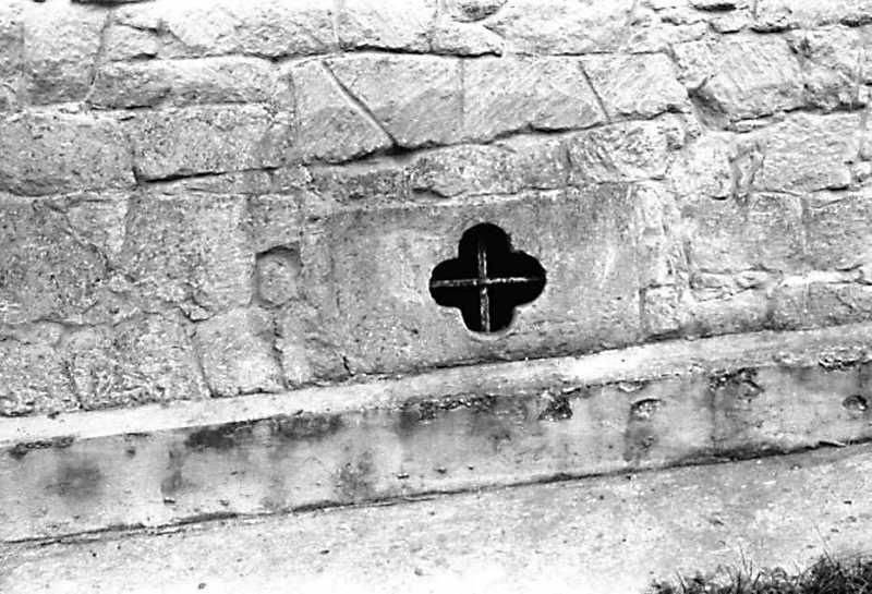 1991 р. Віконце-квадрифолій