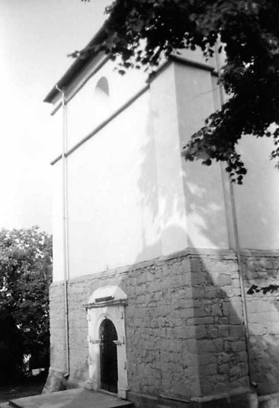 1991 р. Західний фасад. Вигляд з…