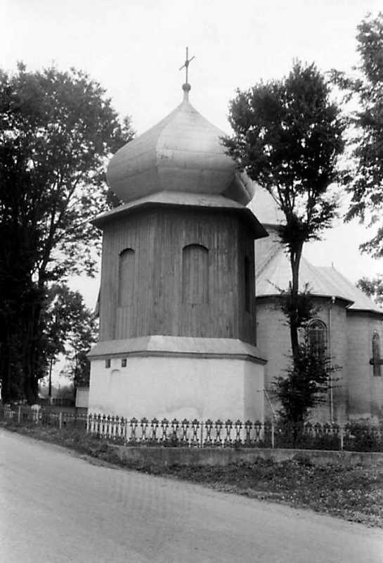 1991 р. Дзвіниця і церква. Вигляд з південного заходу