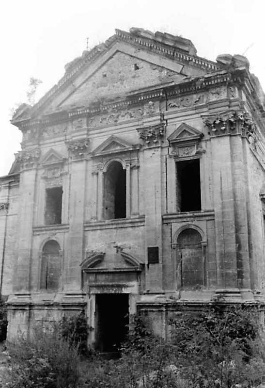 1991 р. Чільний фасад. Вигляд із заходу