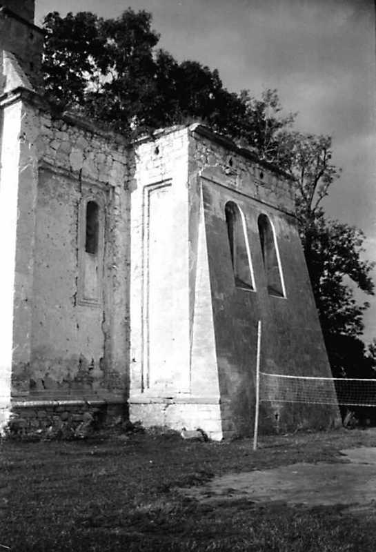 1991 р. Південний фасад. Вигляд з…