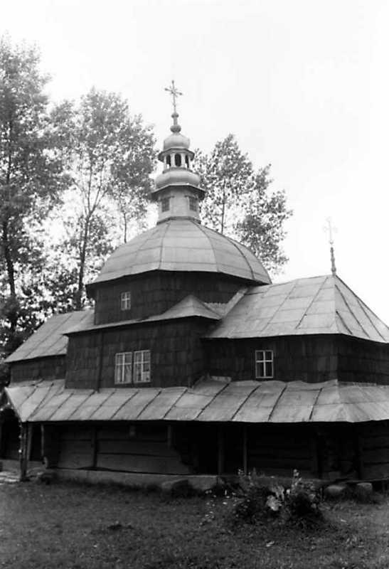 1991 р. Стара церква. Вигляд з…