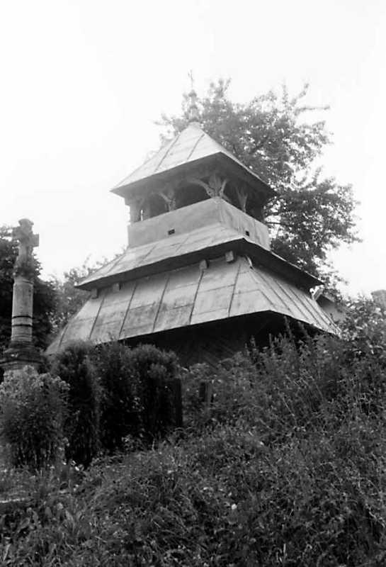 1991 р. Дзвіниця. Вигляд з південного…