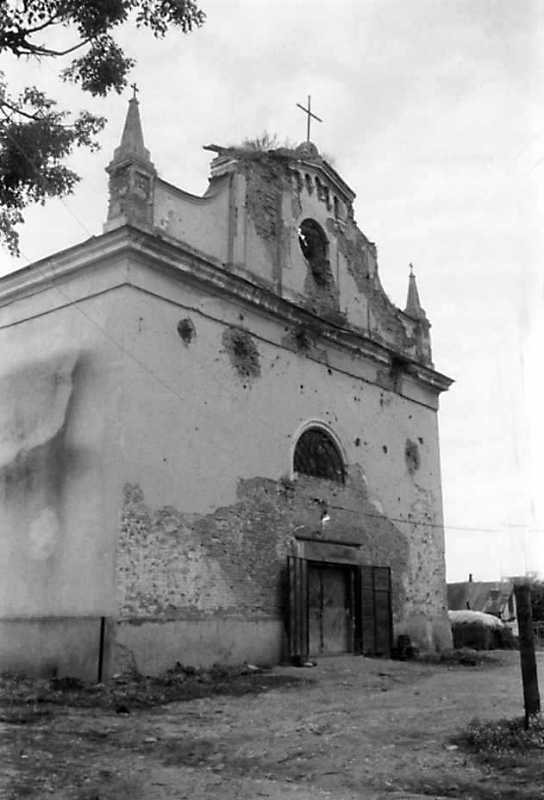 1991 р. Головний фасад. Вигляд з південного сходу