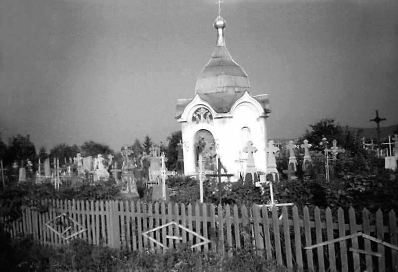 1991 р. Каплиця на цвинтарі