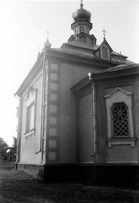 1991 р. Південний фасад. Вигляд зі сходу