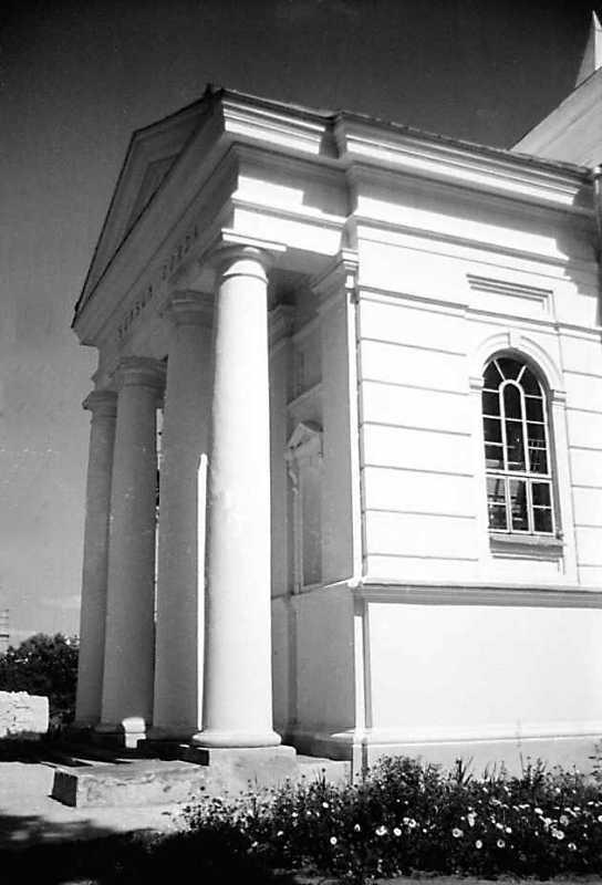 1991 р. Притвор. Вигляд з південного…