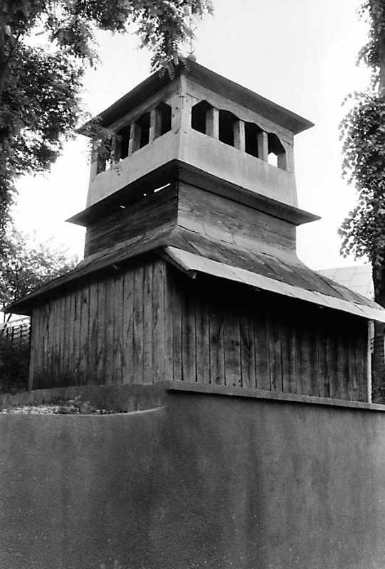 1992 р. Дзвіниця. Вигляд з південного заходу