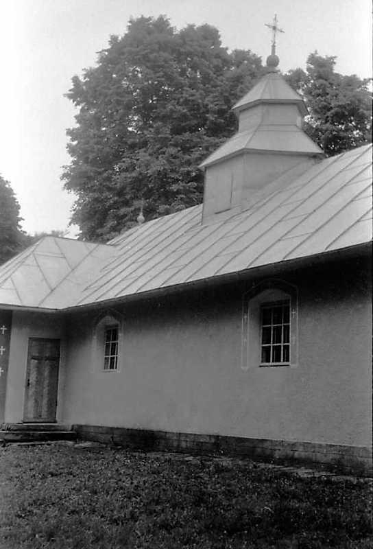 1992 р. Північний фасад. Вигляд з…