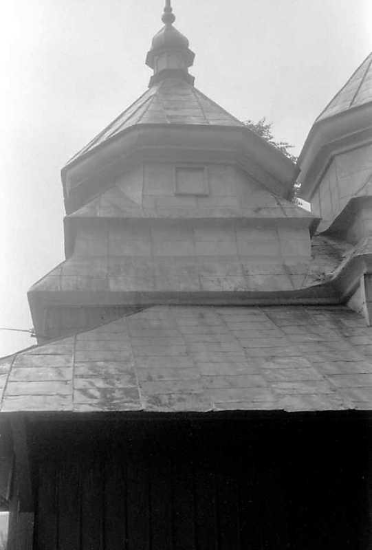 1992 р. Вівтар. Вигляд з півночі