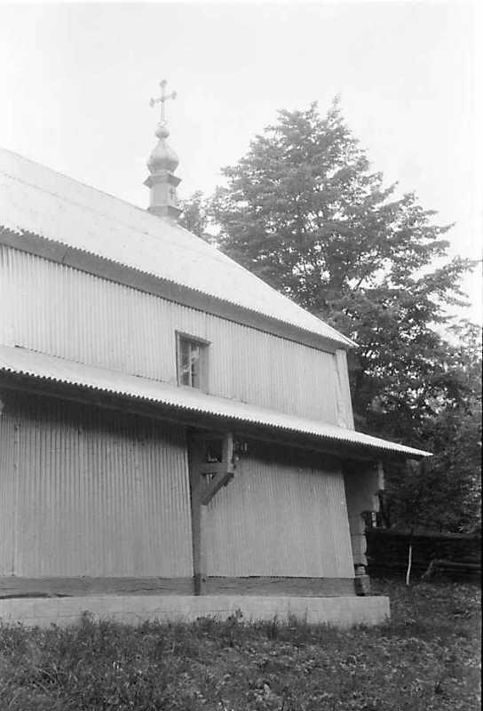 1992 р. Бабинець. Вигляд з північного сходу