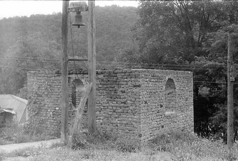 1992 р. Дзвіниця будується