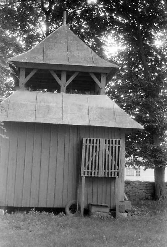 1992 р. Дзвіниця. Вигляд з півночі