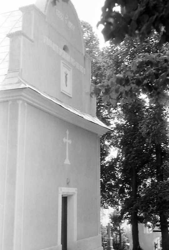 1992 р. Головний фасад. Вигляд з позиції А4