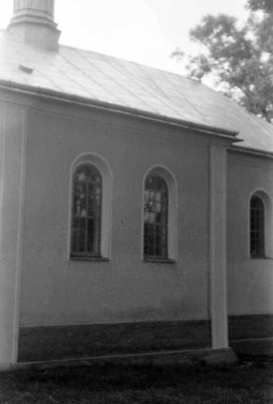 1992 р. Нава. Вигляд з північного сходу