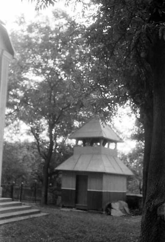 1992 р. Дзвіниця. Вигляд з північного сходу