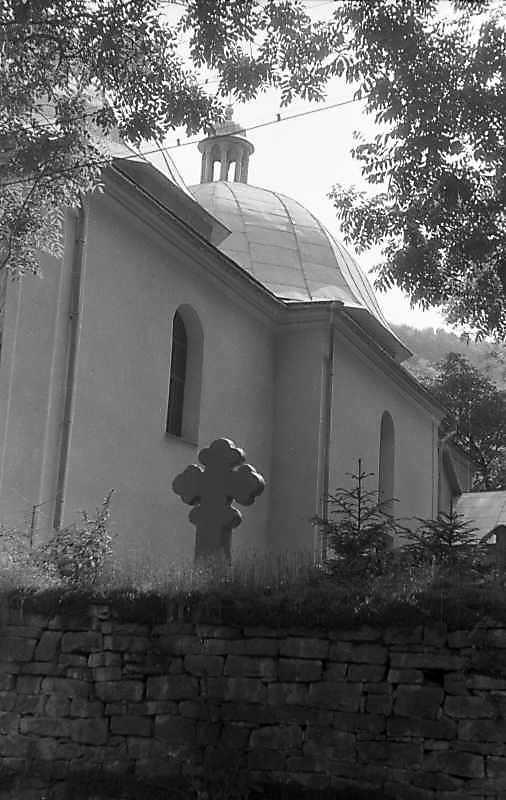 1992 р. Південний фасад у ракурсі.…