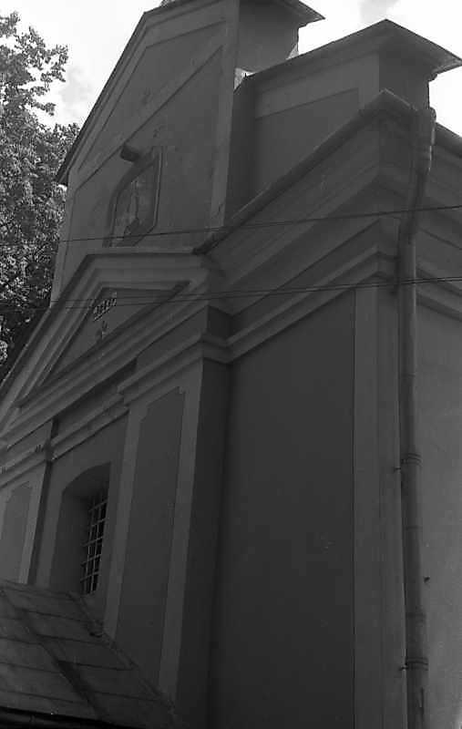 1992 р. Фрагмент західного фасаду. Вигляд з південного заходу