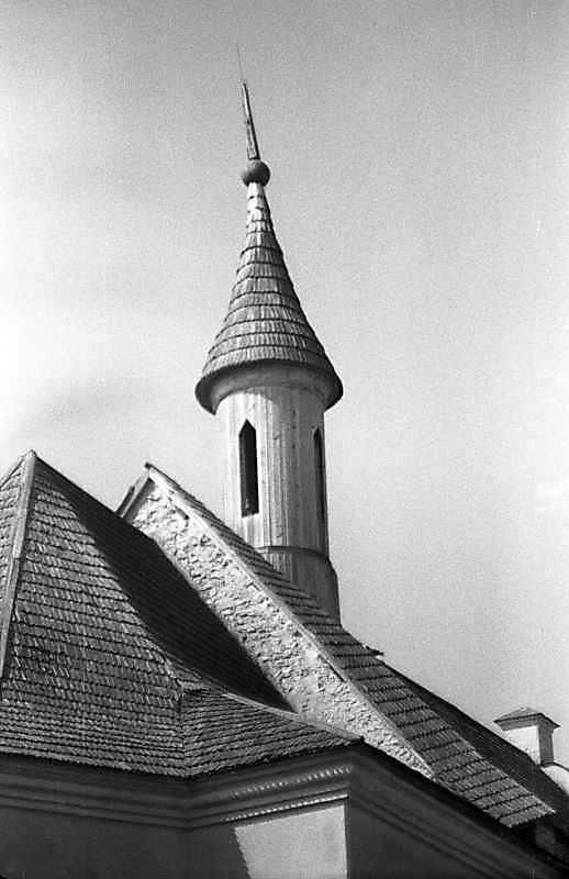 Сигнатура на даху