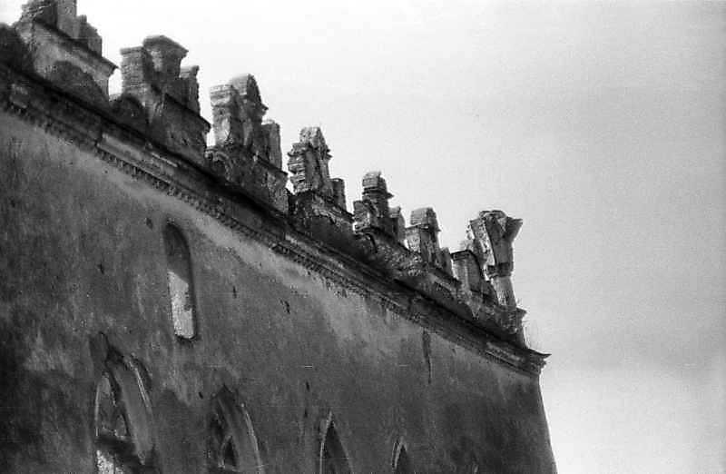 1992 р. Аттик. Вигляд з північного сходу