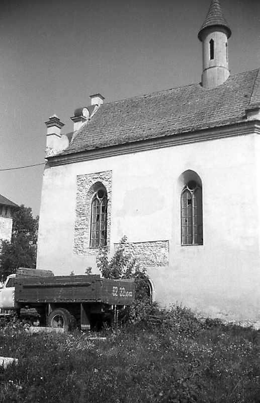 1992 р. Південний фасад. Вигляд з…