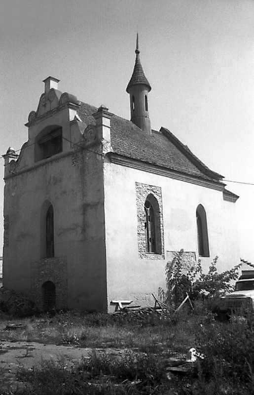 1992 р. Загальний вигляд з південного заходу